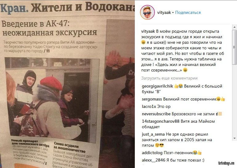 """Новости """"современной культуры"""" из города Берёзовский (3 фото)"""