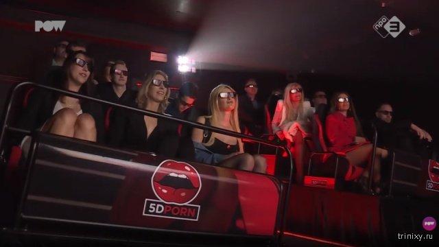 В Амстердаме открылся первый 5D-кинотеатр с фильмами для взрослых (7 фото)