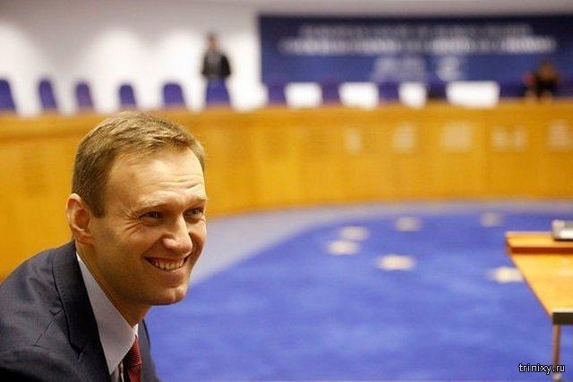 ЕСПЧ обязал Россию выплатить Алексею Навальному 23 тысячи евро