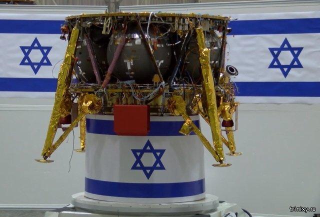 """Израильский лунный зонд """"Берешит"""" разбился во время посадки на Луну (5 фото)"""