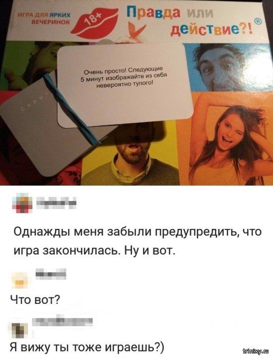 Подборка картинок (20 фото)