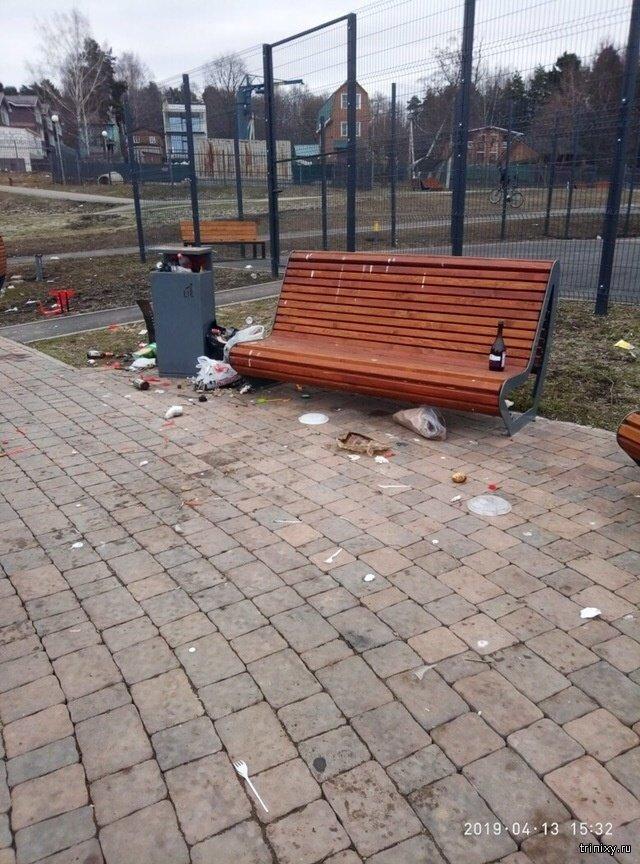 Парк в Новой Москве (12 фото)