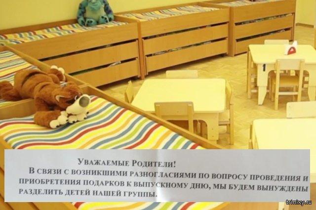 В детском саду Ельца отделят детей богатых родителей от бедных (фото)