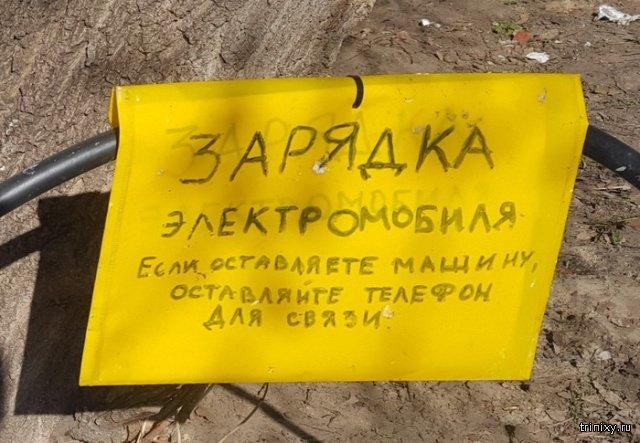 """""""Инновации"""" во дворе (2 фото)"""