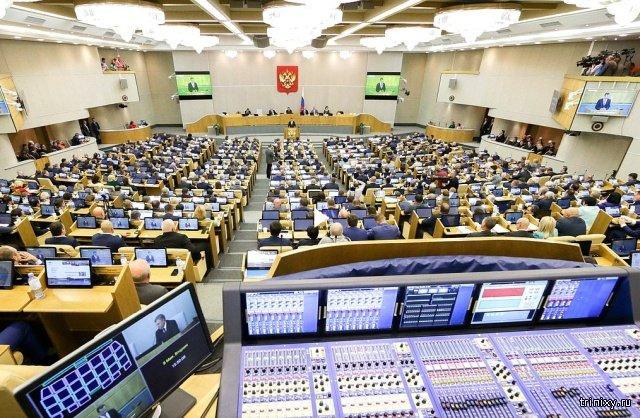 Госдума приняла закон об автономном рунете на территории России