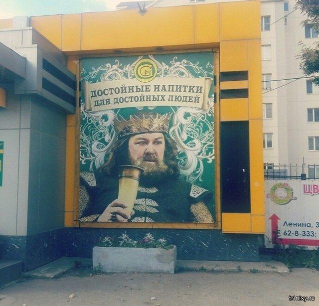 """Суровый российский маркетинг в стиле """"Игры престолов"""" (14 фото)"""