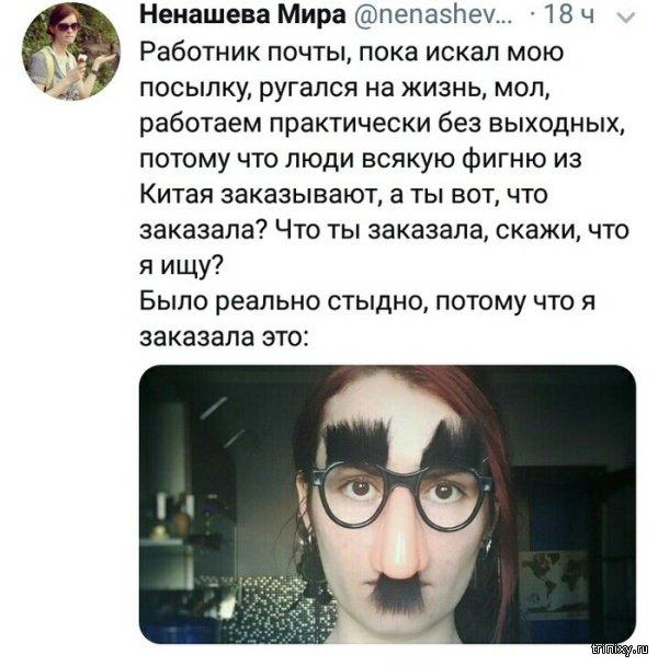Юмор и комментарии из социальных сетей (20 фото)