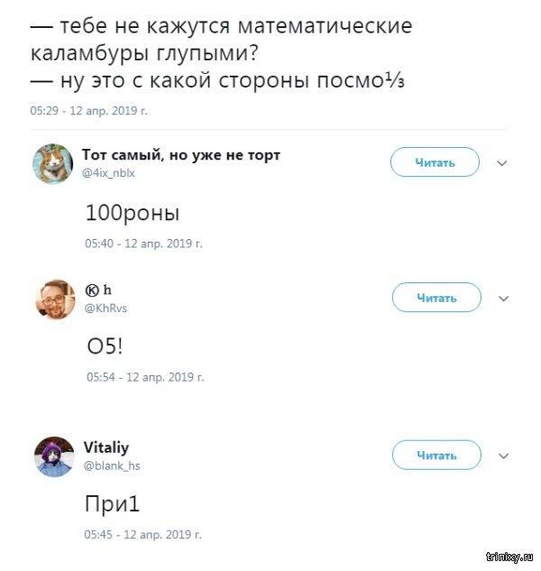 Комментарии и высказывания из социальных сетей (20 скриншотов)