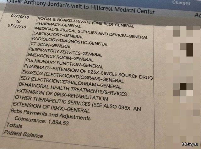 """Счет из больницы за """"реабилитацию"""" самоубийцы (фото)"""