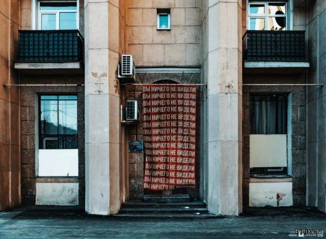 """Работы художника Льва Переулкова: """"Здесь всё хорошо"""" (6 фото)"""