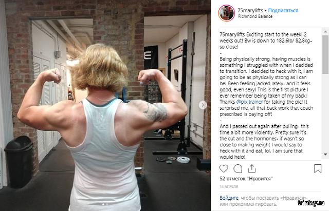 Штангистка-трансгендер установила 4 мировых рекорда, но обычным спортсменкам это не понравилось (6 фото)