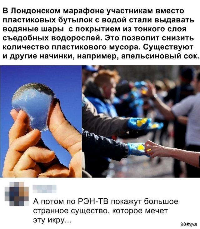 Социальные сети - кладезь юмора (20 фото)