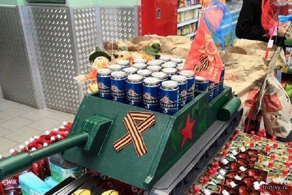"""В преддверии 9 мая в одном из магазинов Ноябрьска поставили """"пивной танк"""""""