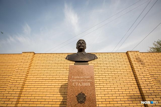 В Новосибирске установили памятник Сталину (7 фото)