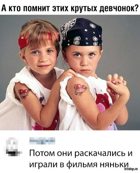 Юмор и картинки из социальных сетей (20 фото)