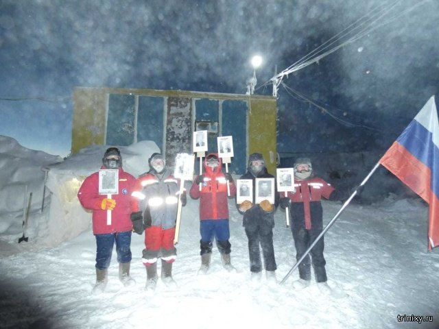 Бессмертный полк в Антарктиде (10 фото)