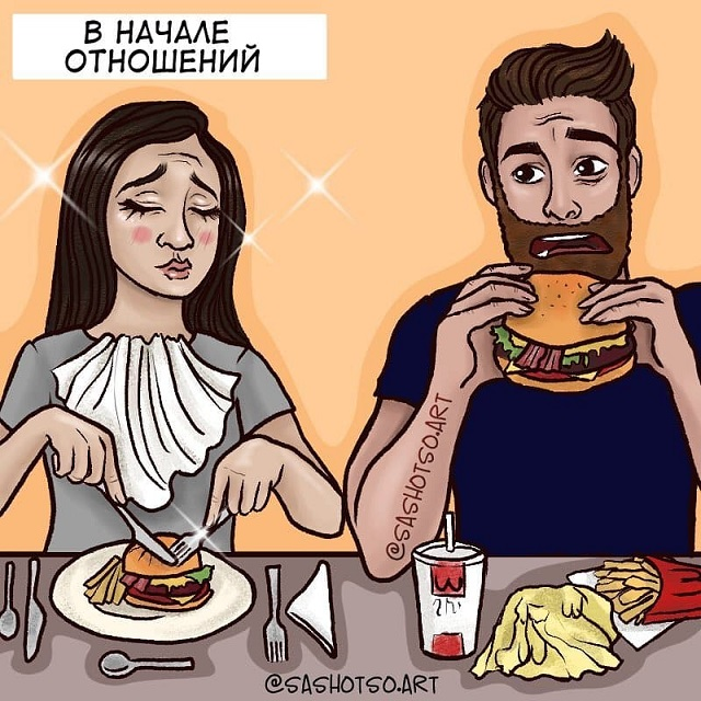 Очень жизненный комикс об отношениях от художницы из Казахстана (18 фото)