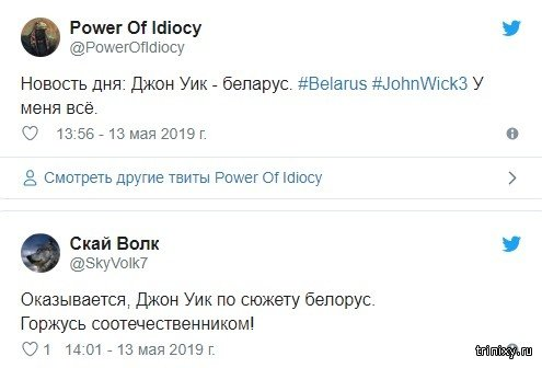 Киллер Джон Уик оказался сиротой из Белоруссии (5 фото)