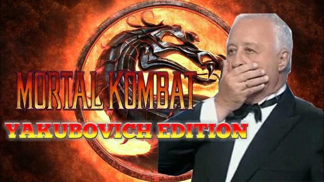 """Сектор """"Фаталити"""". Якубович вернулся в Mortal Kombat"""