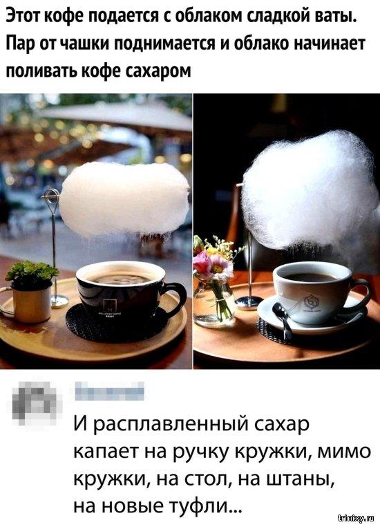 Юмор и шутки от пользователей социальных сетей (20 фото)