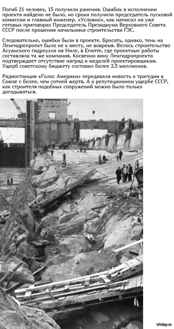 Авария в Чайковском шлюзе: как это было (6 фото)