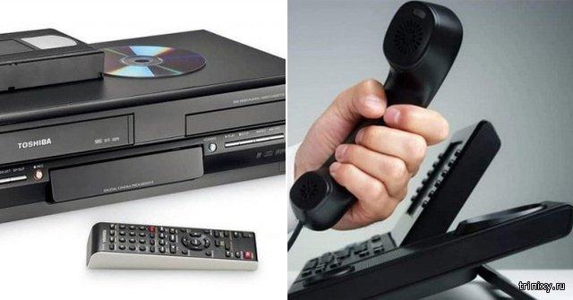 Вещи и устройства, которые морально устарели (10 фото)