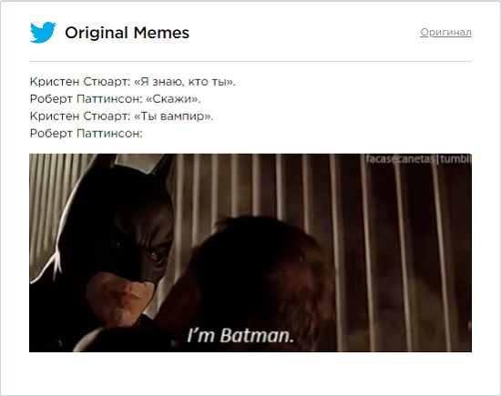 Новый кандидат на роль Бэтмена - Роберт Паттинсон. Фанаты негодуют (10 картинок)