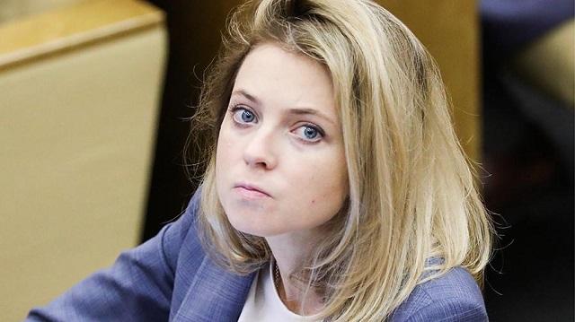 Наталья Поклонская: причина протестов в Екатеринбурге - нейролингвистическое программирование