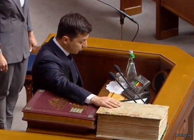 Владимир Зеленский - теперь официальный президент Украины (5 фото + видео)