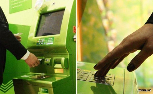 Мошенники нашли новый способ кражи денег при помощи терминалов Сбербанка