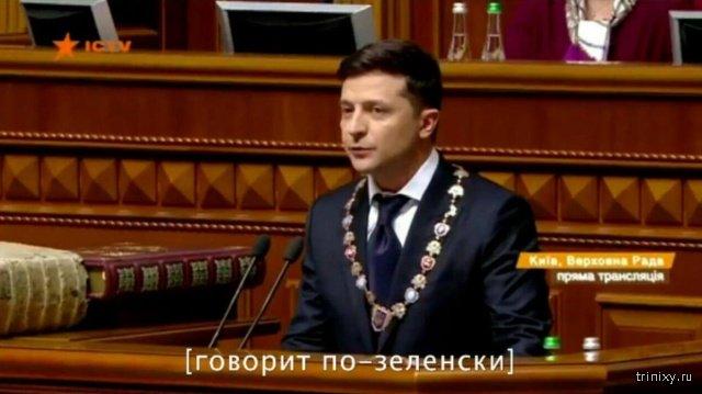 Шутки и мемы про Владимира Зеленского (22 фото)
