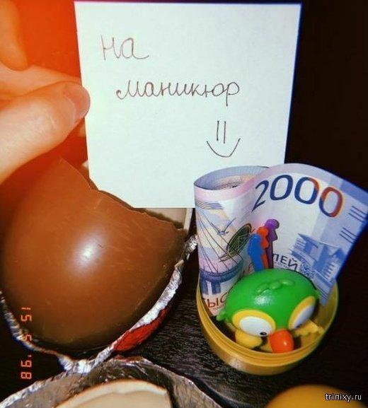 """Подарок для девушки: """"Киндер-сюрприз"""" с деньгами на маникюр (30 фото)"""