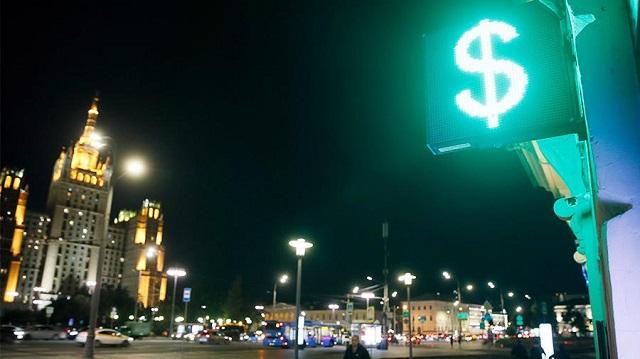 В России уберут уличные табло с курсами валют