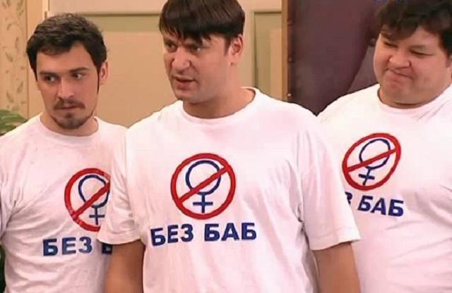 Самарские мужчины не хотят платить алименты: выплаченные деньги уходят на развлечения мам