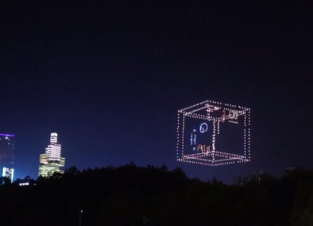 В Китае провели футуристическое шоу с участием 526 беспилотных дронов