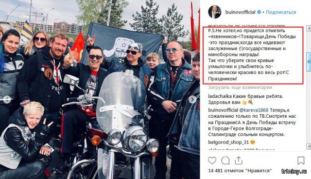 """Ветеран"" Александр Буйнов? (4 фото)"