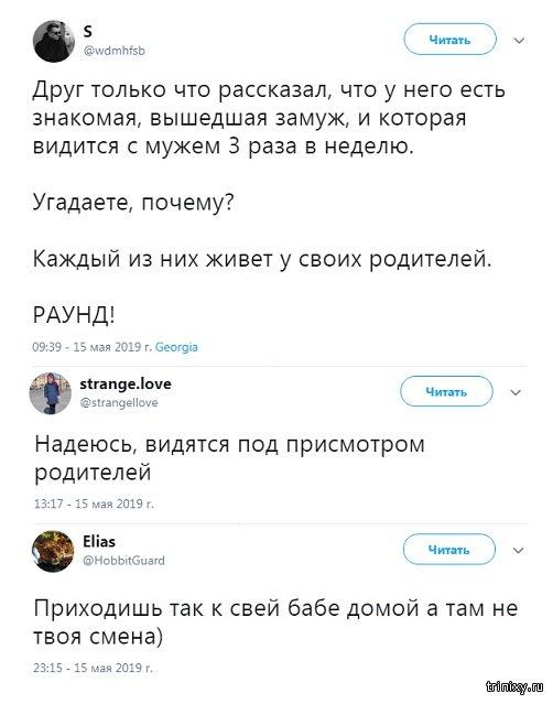 Высказывания и колкие комментарии (31 скриншот)