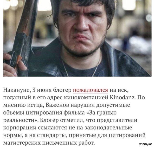 Гарик Харламов о ситуации с судебным иском против BadComedian (3 скриншота)