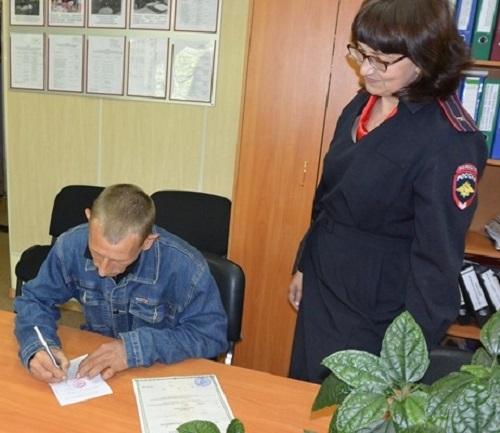 Дождался. Мужчина из Хабаровского края получил паспорт в возрасте 33 лет (3 фото)
