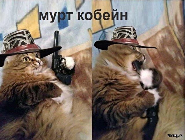 Шутки и юмор от пользователей социальных сетей (26 фото)