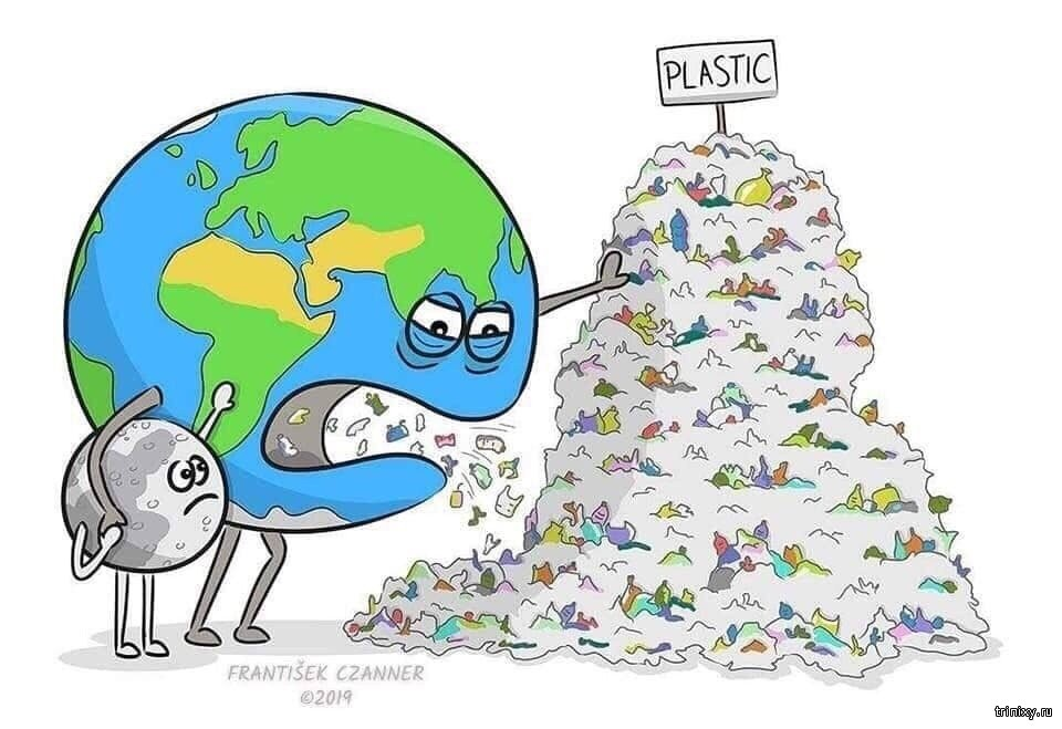 Планета Земля и человечество (9 картинок)