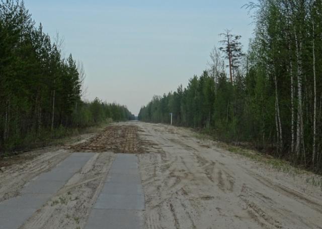 Житель Томской области украл дорогу (2 фото)