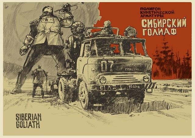 Подборка крутых иллюстраций в стиле дизельпанк от российского художника