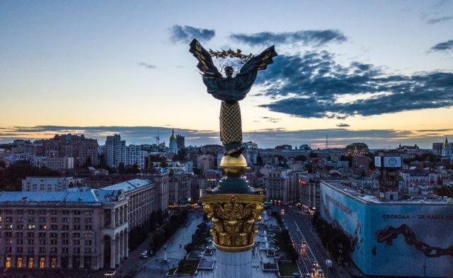 США переименовали Киев по просьбе Украины