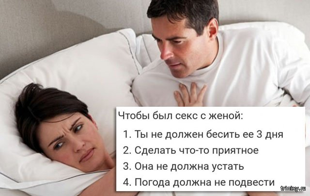 Проблемы на любовном фронте? Вот вам инструкция (2 фото)