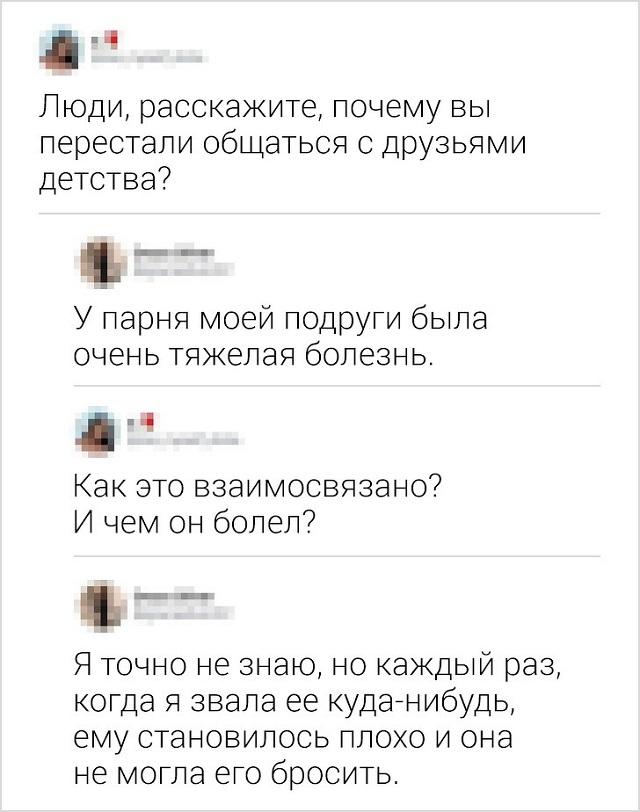 Подборка саркастичных комментов от девушек (15 скриншотов)