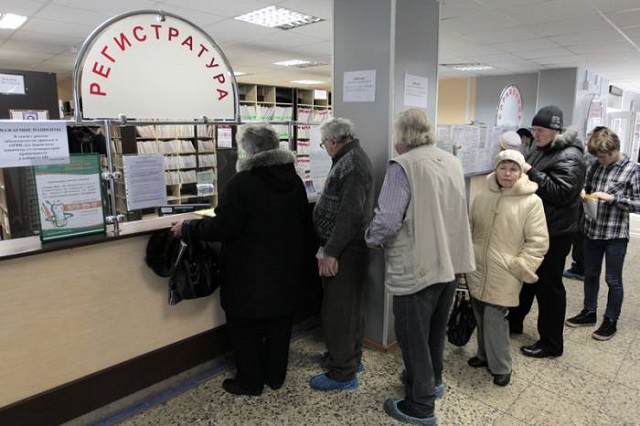 Российские поликлиники хотят оценивать по примеру звездной рейтинговой системы