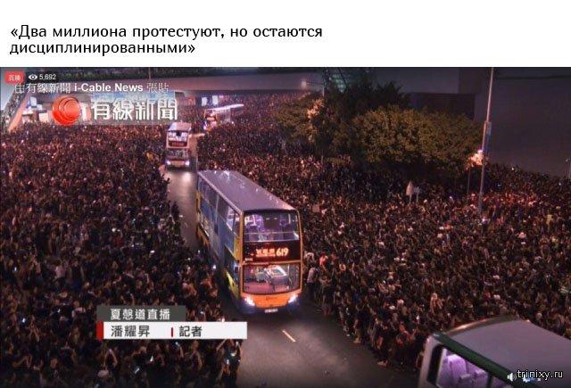 Дисциплина и уважение: удивительные факты о протестах в Гонконге (15 фото)