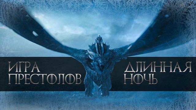 "HBO приступили к съемкам приквела к ""Игре престолов"""