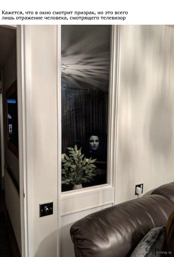 Обыденные вещи, которые могут серьезно напугать (15 фото)